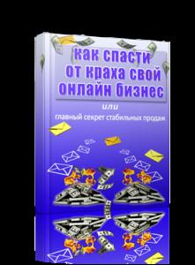 book1-300