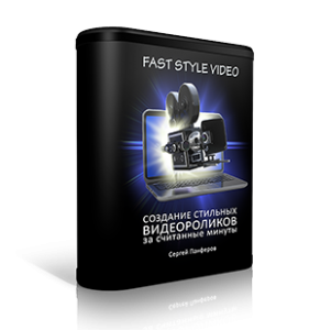 fast_style_video (1)