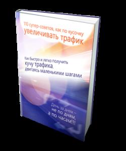 Book11_1300