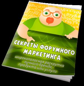 book4-300